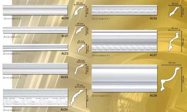 Как выбрать потолочный плинтус