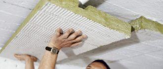 Чем утеплить потолок: минвата или пенополистерол?