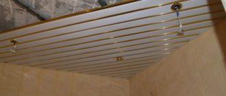 Как сделать реечный потолок в ванной своими руками?